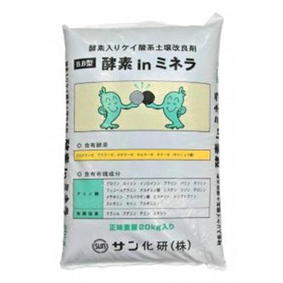 酵素 in ミネラ(普通粒)20kg