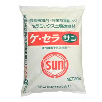 【芝用】ケ・セラ サン 20kg