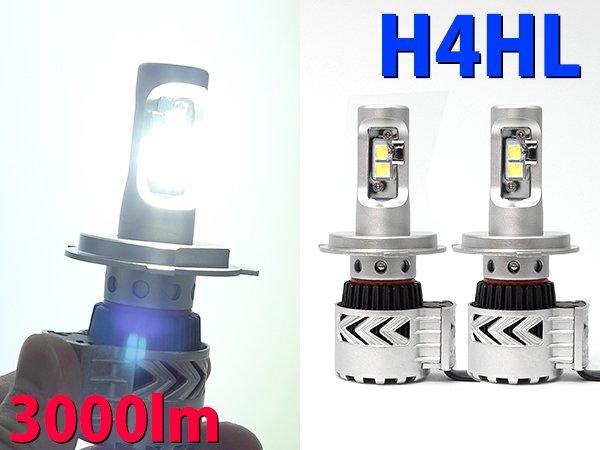 最新仕様3000lm H4HL切替 Cree 4連 ホワイト LEDヘッドライト 3ヶ月保証【2416】