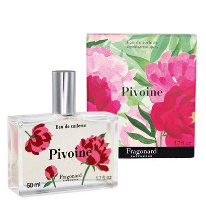 【フラゴナール】 香水 オードトワレ50ml Pivoine(ピボワン) 牡丹