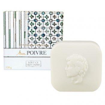 【フラゴナール】 Mon Poivre(モン ポワブル) 胡椒 石けん150g