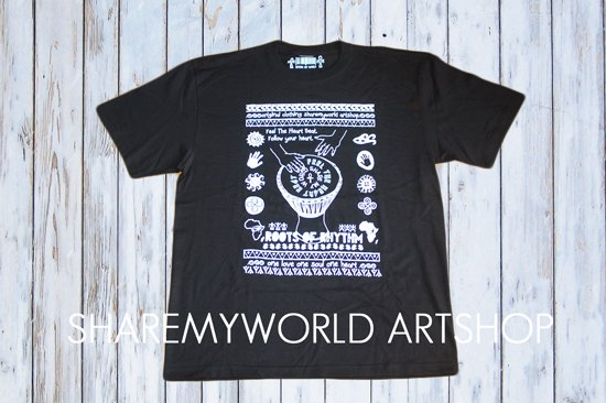 African Drum T-shirt