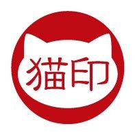 猫の紋章のスタンプ