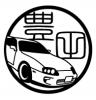 スープラ(80)【大】