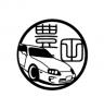 スープラ(80)【小】