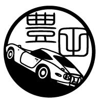 2000GTリア【大】