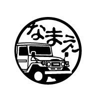 ランドクルーザー(40)【小】