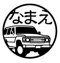 ランドクルーザー(60)【大】