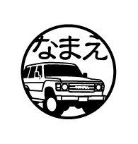 ランドクルーザー(60)【小】