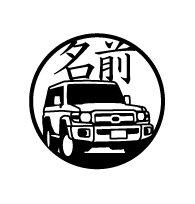ランドクルーザー(70)【小】