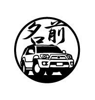 ハイラックスサーフ【小】