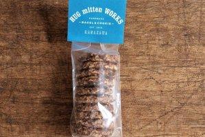 キヌア&オートミールチョコクッキー