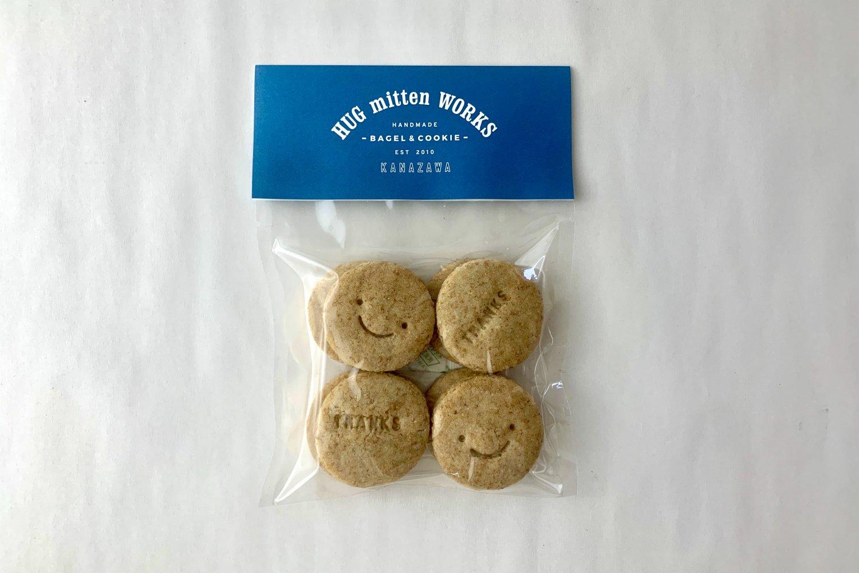 全粒粉スマイルクッキー