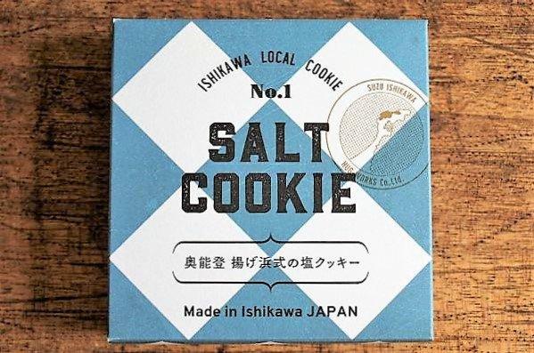 石川ローカルクッキー 能登揚げ浜式の塩クッキー