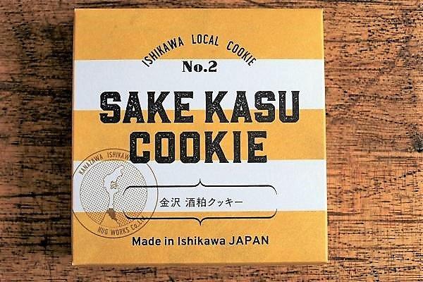 石川ローカルクッキー 金沢酒粕クッキー