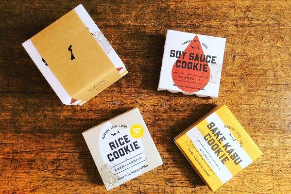 石川ローカルクッキー 3箱セット 酒粕/醤油/米粉
