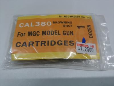 ★特価 ZEKE ジーク CAL380 BROWNING SHOT 12発 MGC 復刻カート モデルガン用 MAUSER Hsc