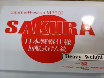 <img class='new_mark_img1' src='https://img.shop-pro.jp/img/new/icons24.gif' style='border:none;display:inline;margin:0px;padding:0px;width:auto;' />★タナカ ガスガン Smith&Wesson M360J SAKURA(サクラ) 日本警察仕様 HW ヘビーウェイト