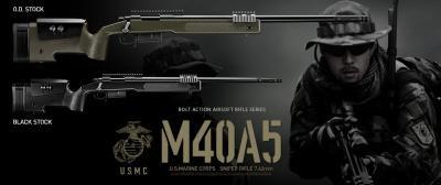 ★特価 マルイ M40A5 ブラックストック エアー エアガン ボルトアクションライフル