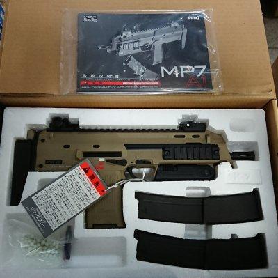★KSC MP7A1-� Tanカラー 40連ロングマガジン2個付属 ガスブローバック