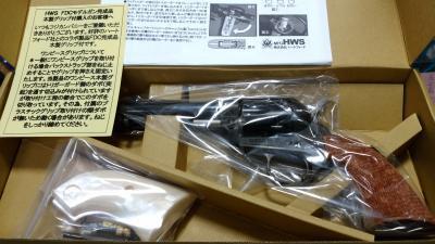 ★HWS ハートフォード シビリアン FDC Basic モデルガン 木製グリップ付OEM 発火式