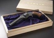 ★マルシン 坂本龍馬の銃 S&W モデル2アーミー ディープ・ブラックABS ダミーカート 桐箱入りプレミアモデル モデルガン 完成品