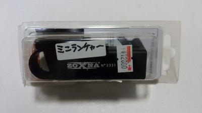 ★特価ZOXNA ソクスナ ミニランチャー グレネード BK ZOX011 ガスガン