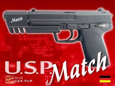 ★S�S U.S.P. Match 固定スライド 26発 ABS エスツーエス