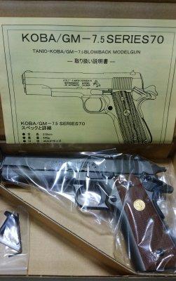 ★TANIO-KOBA タニオ・コバ GM-7.5 SERIES70 ガバメント モデルガン 発火式