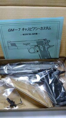 ★TANIO-KOBA タニオ・コバ GM-7 キャスピアン カスタム Caspian CUSTOM モデルガン 発火式