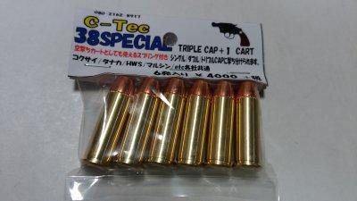 ★C-Tec 38スペシャル 6発 シングル/ダブル/トリプルキャップ+1 カートリッジ モデルガン用 黄