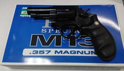 ★訳あり特価 コクサイ S&W M13 FBI 3インチ 黒 スタンダード ABS NO.353-2