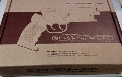 ★留之助ブラスター2049 スタント・モデル組立キット(レジン製無可動)Tomenosuke Blaster 2049 Stunt Model Kit とめのすけ ブレードランナー