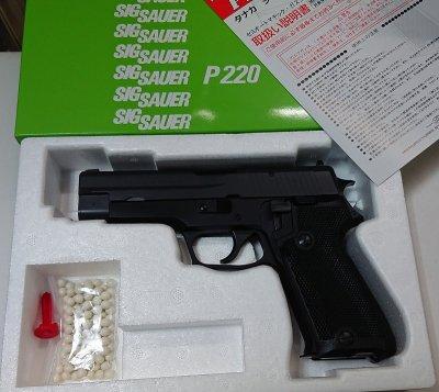 ★タナカ SIG P220 IC 陸上自衛隊バージョン ガスブローバック ガスガン 9mm拳銃