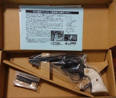 ★HWS ハートフォード シビリアン FDC Basic HW ホワイトパールグリップモデルガン 発火式
