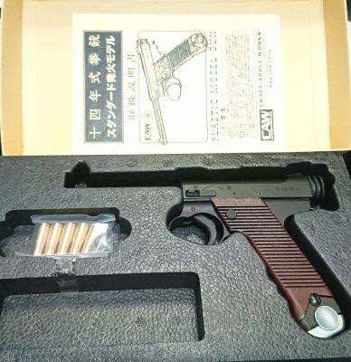 ★CAW 十四年式拳銃 中期型昭14.12 限定スタンダード発火モデル HW ブラック