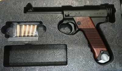 ★CAW 十四年式拳銃 後期型昭15.1 スタンダード発火モデル HW ブラック