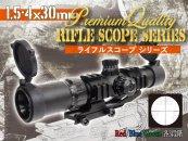 ★S�S SPQ-02 ライフルスコープ ショートズーム 1.5-4×30 PREMIUM EL エスツーエス
