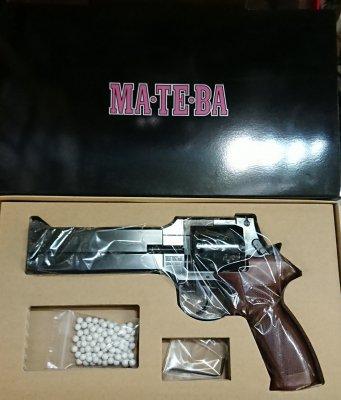 ★マルシン トグサの銃 マテバリボルバー M-M2007  6mmBB Wディープブラック Xカート プラグリップ仕様 ガスガン