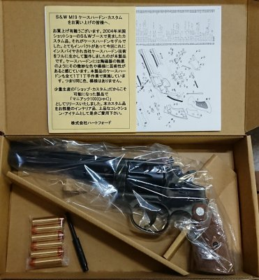 ★HWS ハートフォード M19 ケースハードンカスタム 6インチ HW マニアック100 オールドタイプチェッカーサービスサイズ木製グリップ付 発火モデル モデルガン