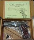 ★TANIO-KOBA タニオ・コバ GM-7.5 SERIES80 ガバメント モデルガン 発火式 H30.4月