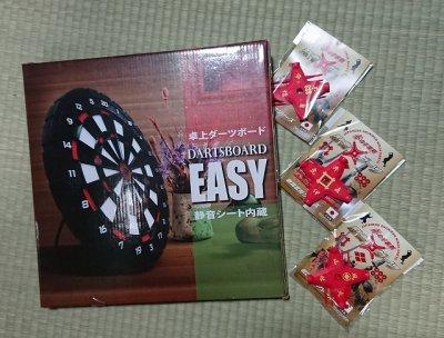 ★すぐに遊べる忍者ダーツ&卓上ダーツボードセット! DARTSBOARD EASY(ダーツボード イージー) と忍者ダーツのお買い得 赤備え3種セット!Ninja-darts
