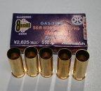 ★マルシン S&W M36 リボルバー ガス用 8mmBB  旧カートリッジ 5発 220133 ガスリボルバー