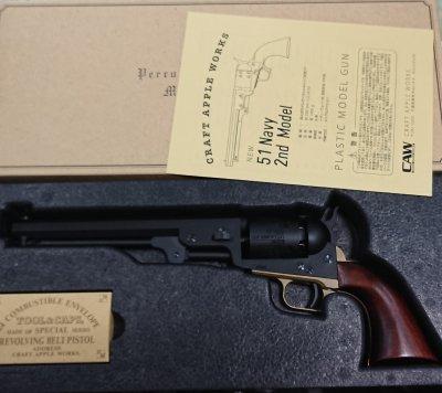 ★CAW 51NAVY 2nd 51ネービー 真鍮TG/BS 標準装備 HW 発火式 モデルガン マイズファクトリー