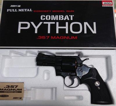 ★コクサイ パイソン コンバットバージョン  HW 3インチ フルメタル 黒ラバーグリップ NO.326 モデルガン