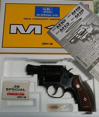 ★コクサイ モデルガン M10 38SPL 2インチ スタンダードモデル 6発付 HW GR-2000 NO.310