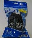 ★サイタック CYTAC AMOMAX(アモマックス) リリースボタン・ホルスター P226用 AM-S226G2 HOLSTER
