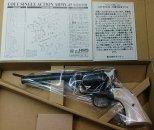 ★サンケン×ハートフォード「コルトSAA 45 30周年記念モデル」HWS アーティラリー ケースハードン・モデル HW 発火式 モデルガン