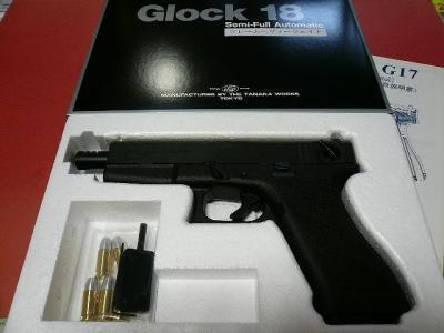 ★特価 タナカ GLOCK18 グロック18  セミ-フルオート フレームHW モデルガン 5発