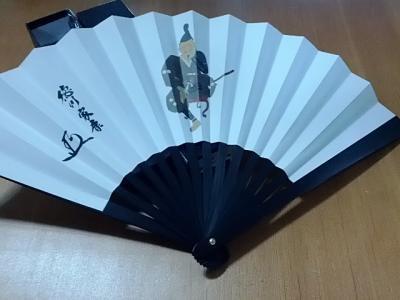 ☆鉄扇DX 徳川家康 金家紋入り 8寸